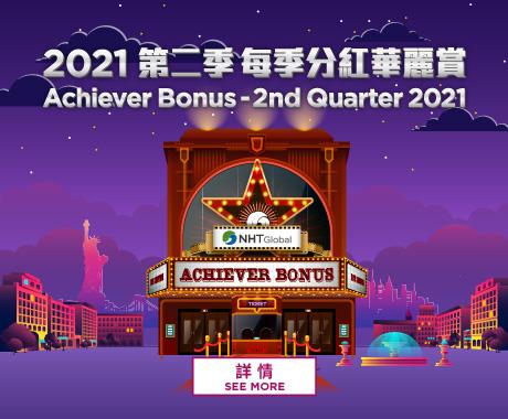 2021_Achiever_Q2_Banner_460x380