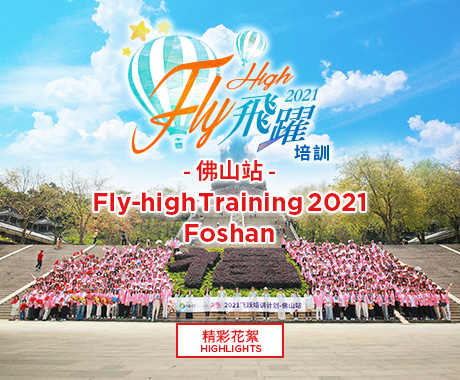 Foshan-Highlights-banner-460x380